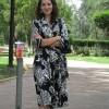 Susana Elizabeth Montes Marrero